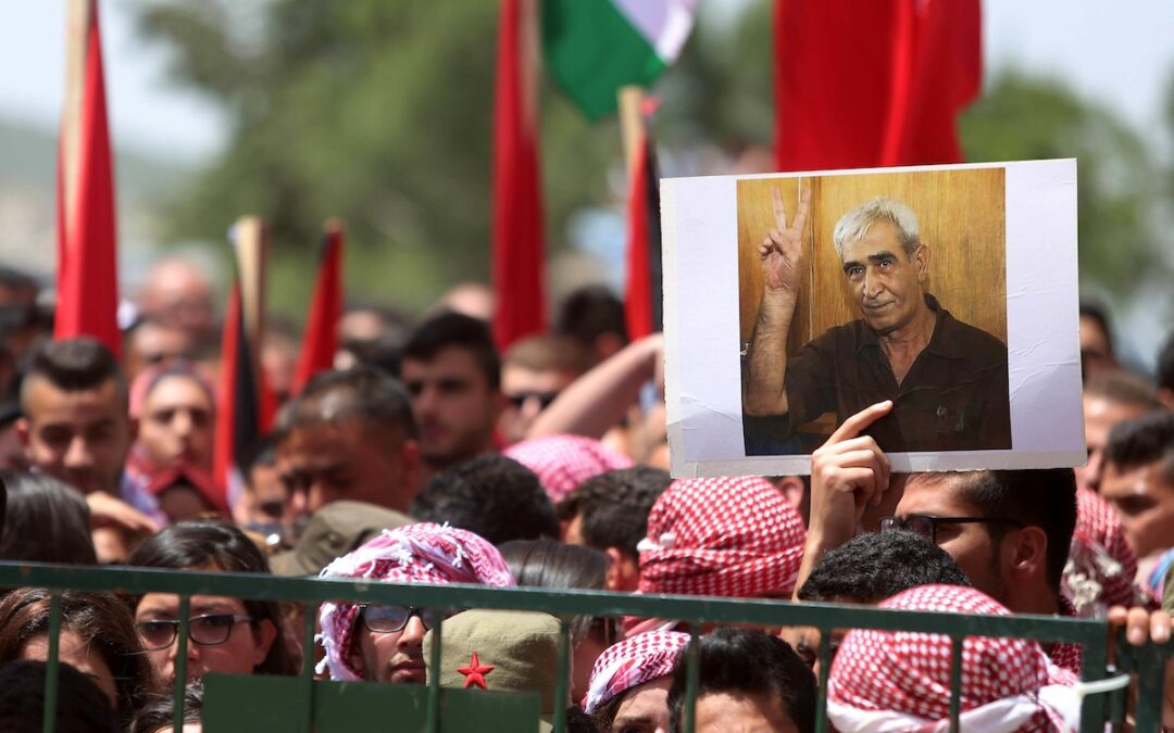 Du 15 au 23 janvier 2021, semaine internationale d'actions pour la libération d'Ahmad Sa'adat