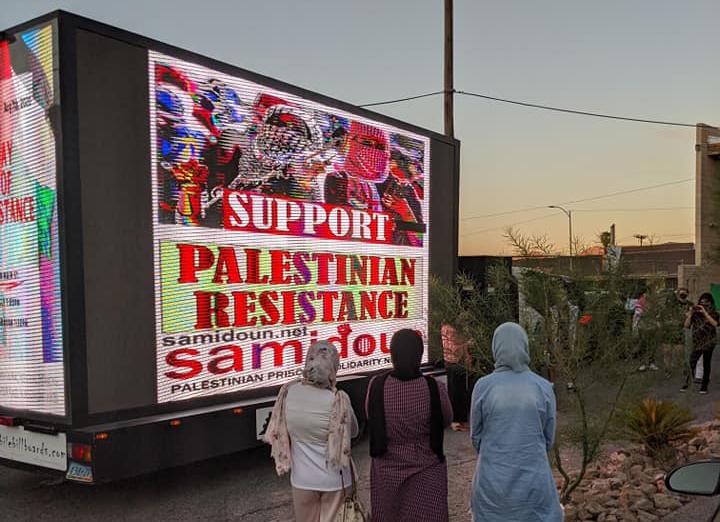 Samidoun : Aidez-nous à construire une nouvelle année de lutte pour la libération de la Palestine