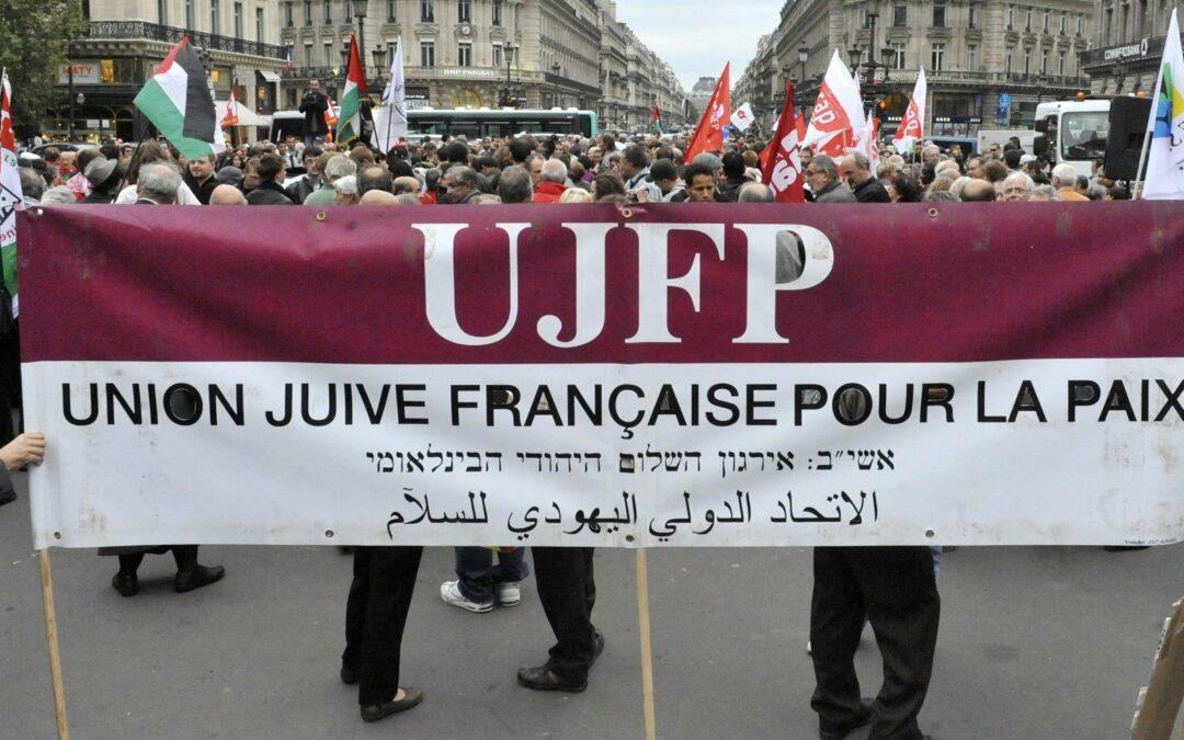 UJFP : Une « association antisioniste pour lutter contre l'antisémitisme » ? Exactement !