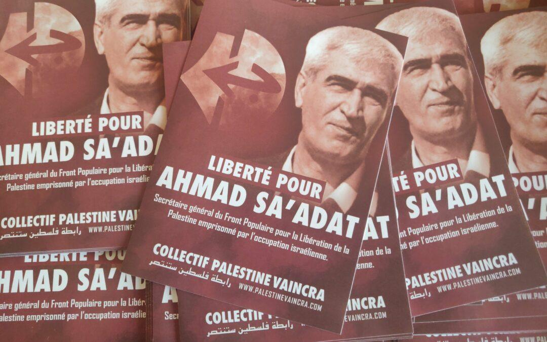 Autocollant « Liberté pour Ahmad Sa'adat »