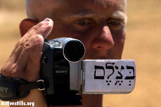 Majd Kayyal : Sur la notion d'apartheid de B'Tselem