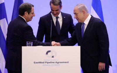 Le projet impérialiste fossile d'EastMed et la solidarité avec la résistance palestinienne