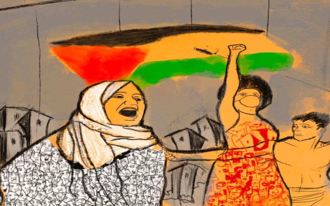 18 Mars : Webinaire «BDS, un pas vers l'avant: entre liberté officielle et répressions officieuses»