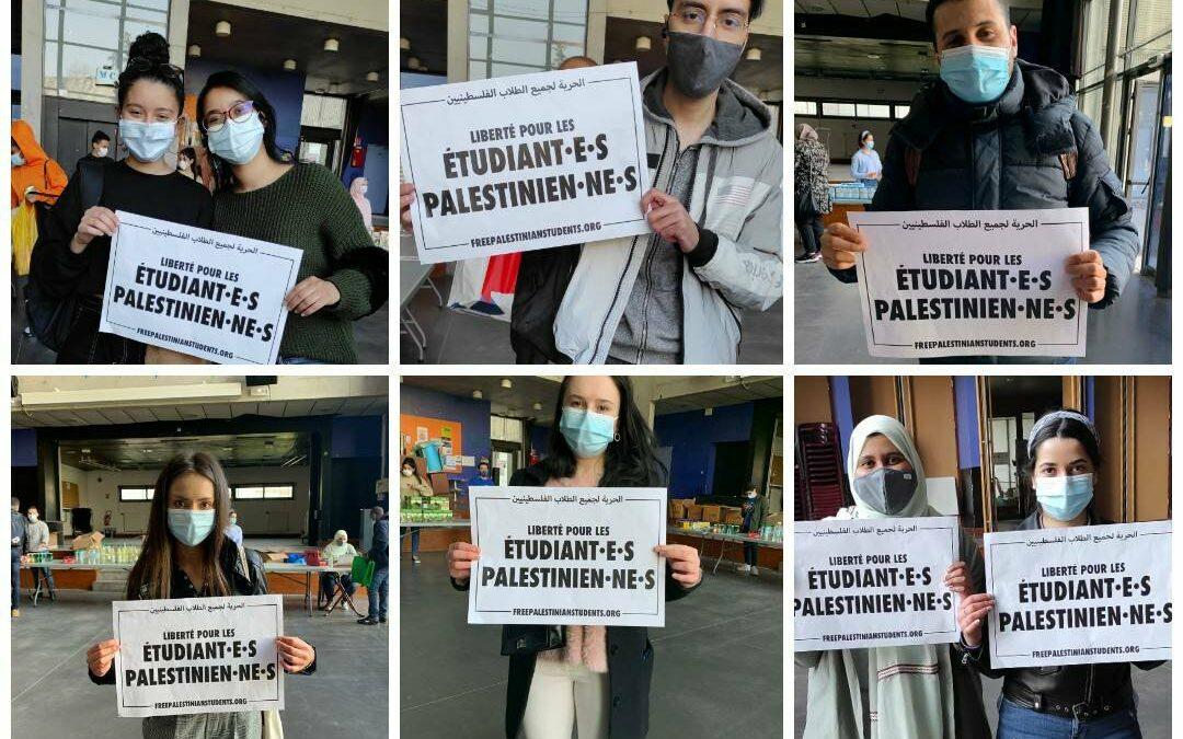 Jeudi 11 mars dès 19H, rejoignez la mobilisation #FreePalestinianStudents sur Twitter