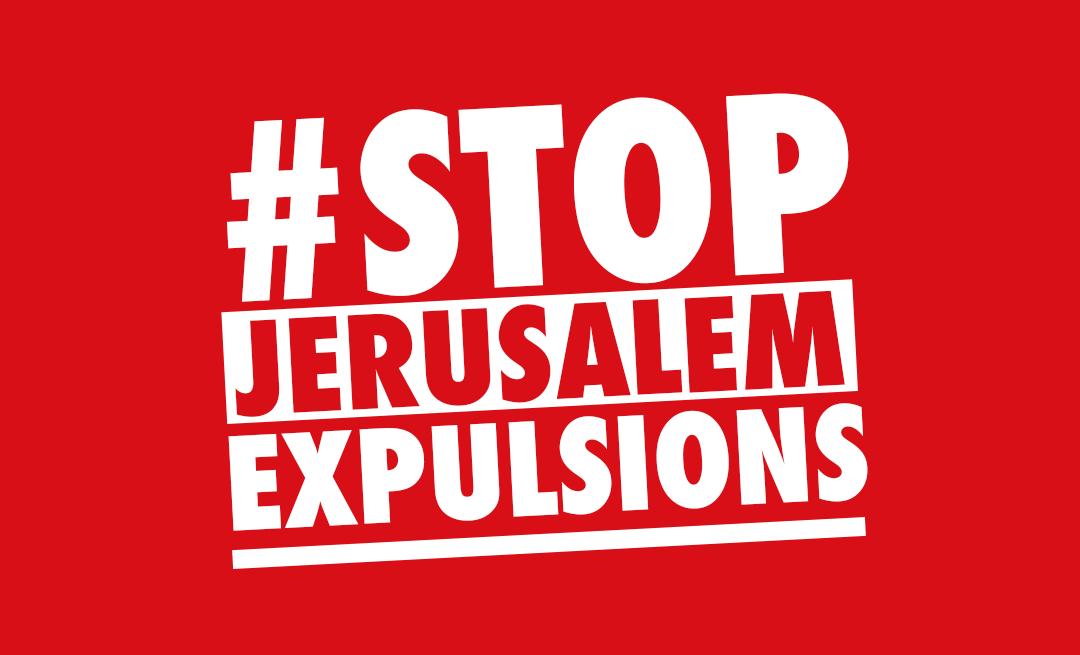Kit militant : Soutenir la résistance palestinienne contre le nettoyage ethnique à Jérusalem