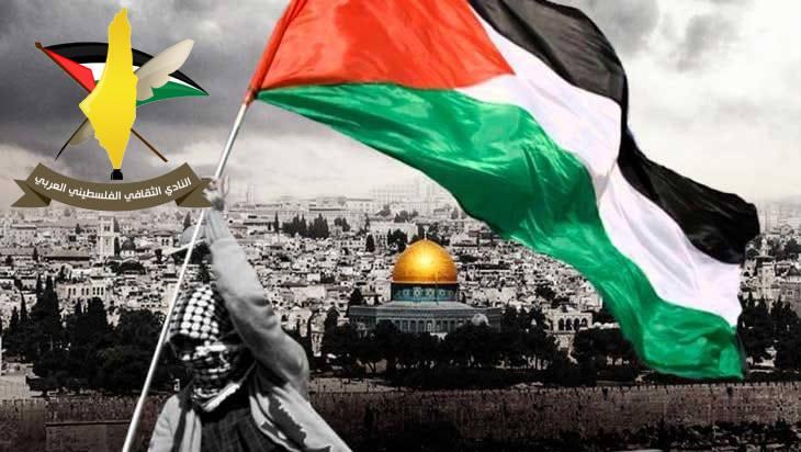 7 Mai : Stand Palestine «Solidarité avec les réfugiés palestiniens»