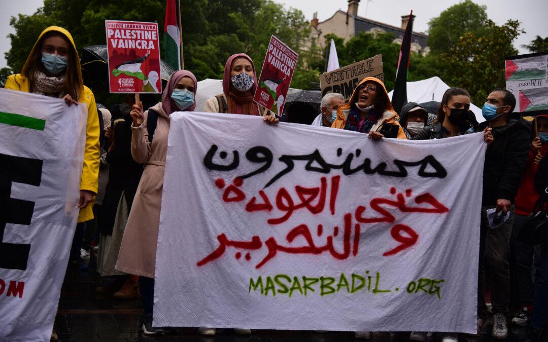 5 raisons de participer à la conférence «Masar Badil» pour une voie palestinienne alternative