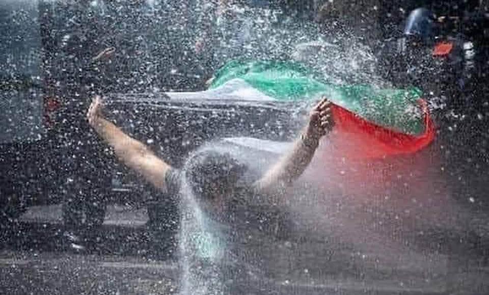 Solidarité avec l'Association de Palestiniens en Ile-de-France face à la répression !