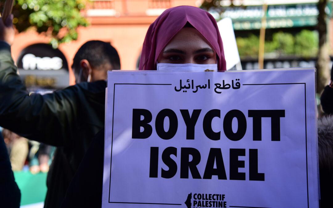 Comment soutenir le peuple palestinien et sa résistance ?
