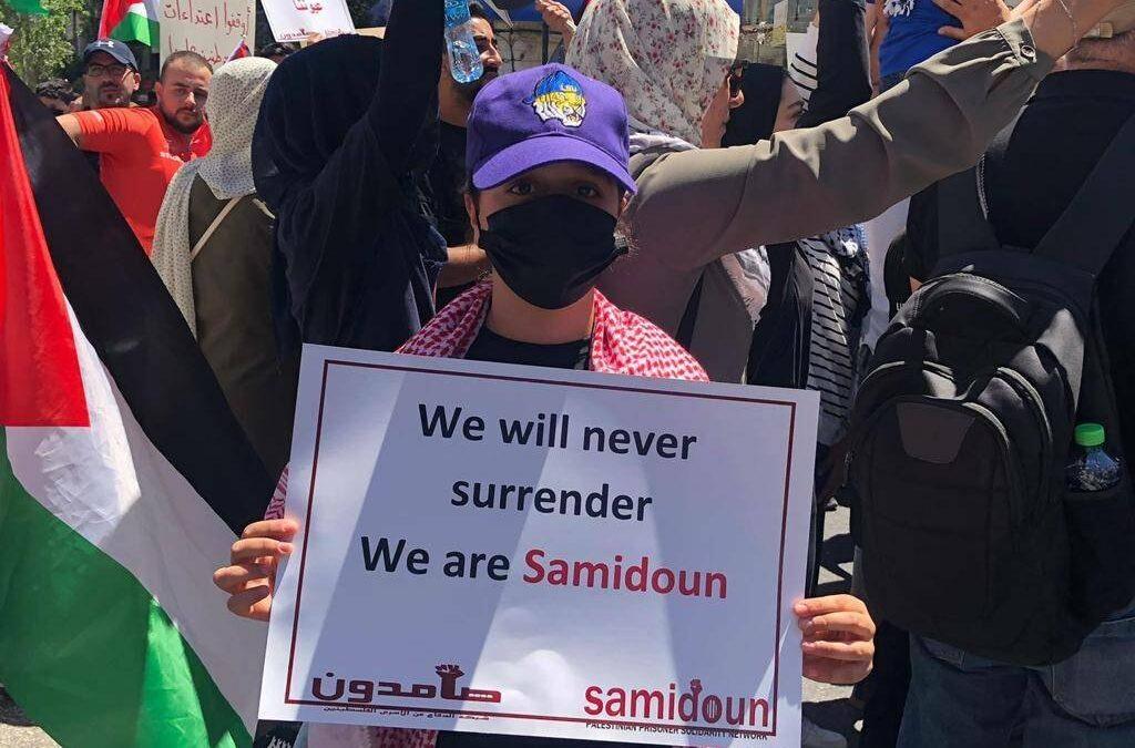 Charlotte Kates : Samidoun – les prisonniers palestiniens, dirigés avec détermination