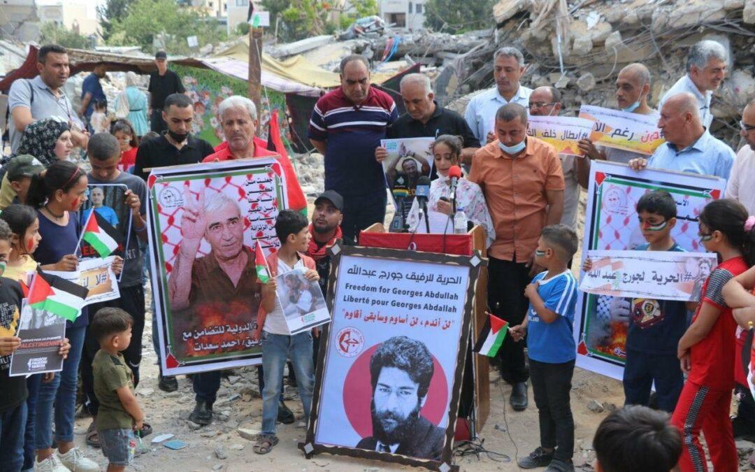 A Gaza, initiative de solidarité pour exiger la libération immédiate de Georges Abdallah