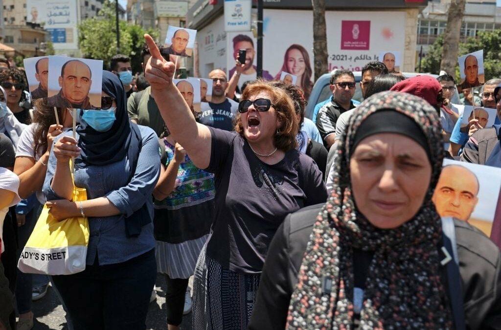 Exigeons la justice suite à l'assassinat du militant palestinien Nizar Banat : à bas les Accords d'Oslo !