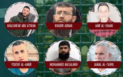 Six prisonniers palestiniens en grève de la faim contre l'emprisonnement sans inculpation ni jugement