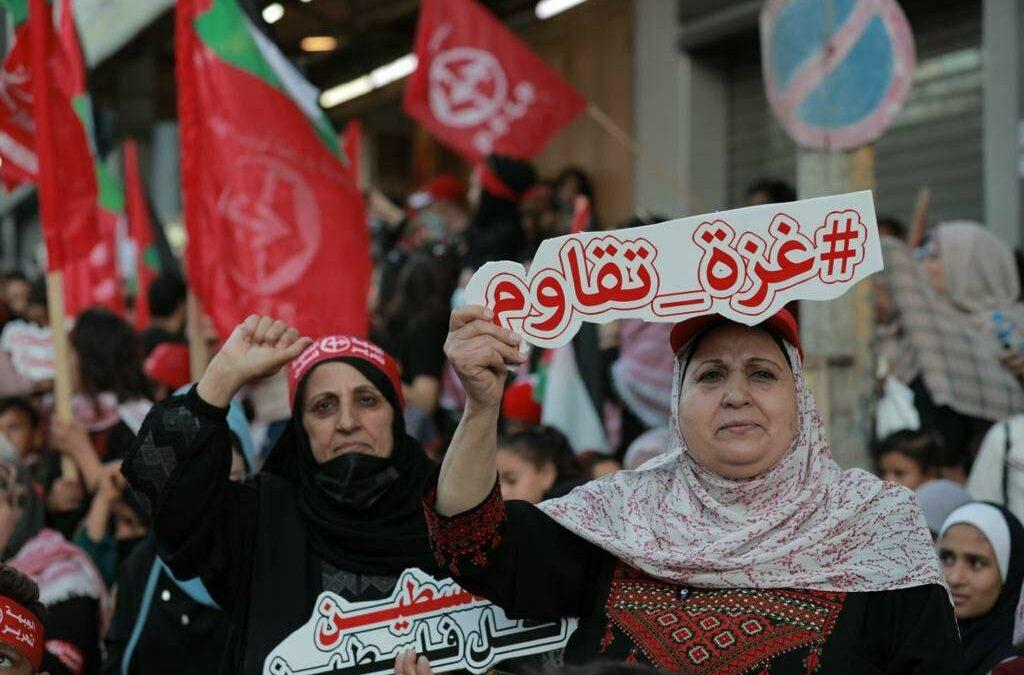 Des milliers de partisans du FPLP célèbrent la victoire de la résistance dans les rues de Gaza !