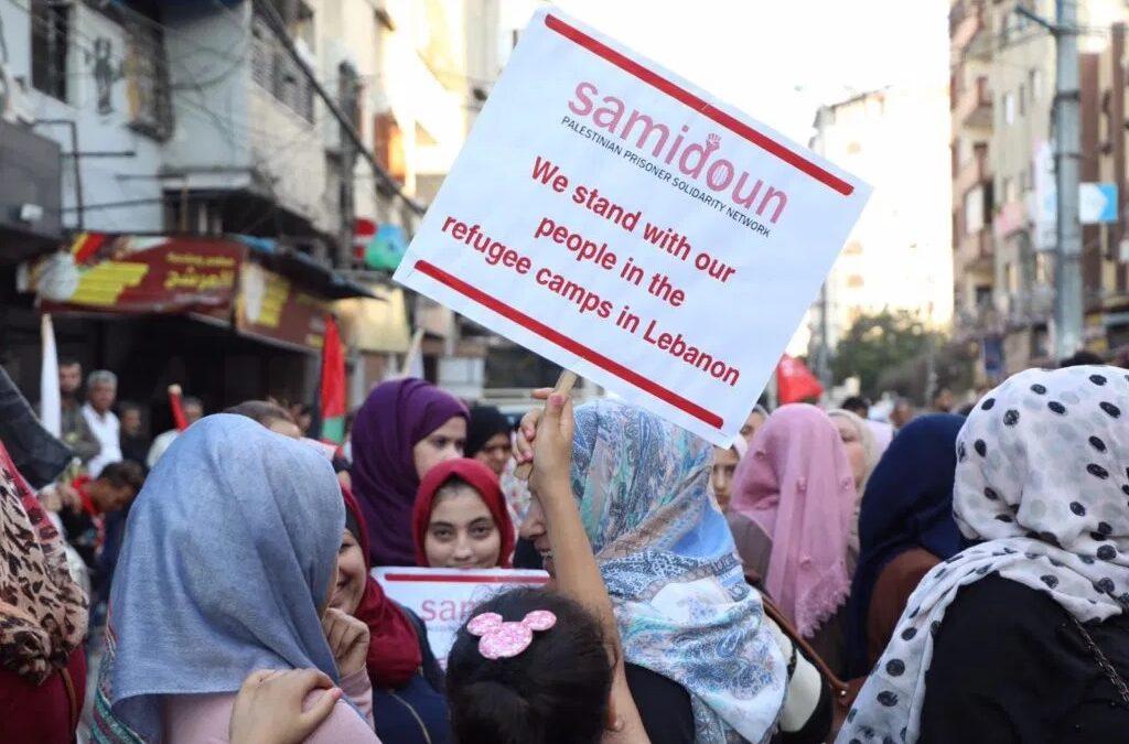 Samidoun organise une délégation au Liban et dans les camps de réfugiés palestiniens