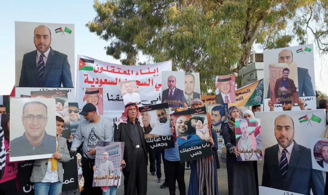 69 prisonniers politiques palestiniens et jordaniens condamnés en Arabie saoudite pour avoir soutenu la résistance palestinienne