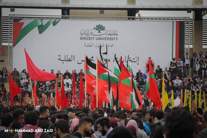 #FreePalestinianStudents : Une étudiante palestinienne témoigne de la répression à l'Université de Birzeit